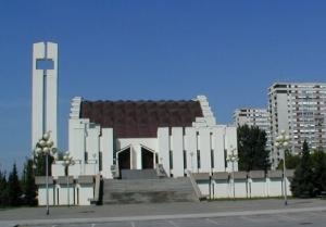 Zagreb – Siget, franjevački samostan