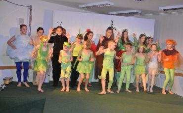 Priredba u Maloj školi – Božićni dar