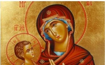 Svetkovina svete Marije Bogorodice