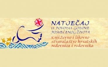 Natječaj za književno i likovno stvaralaštvo hrvatskih redovnica i redovnika