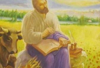 Josipovac: Proslava blagdana sv. Luke evanđeliste