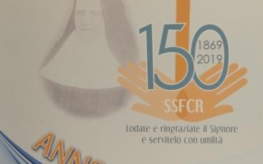 Simpozij prigodom 150. obljetnice osnutka Družbe i završna proslava Jubileja